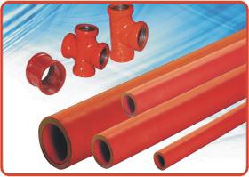 联塑涂塑(T EP·T EP)安全钢塑复合管(消防用)