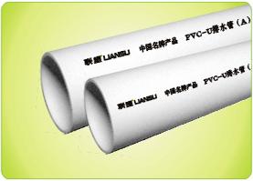 联塑PVC同层排水