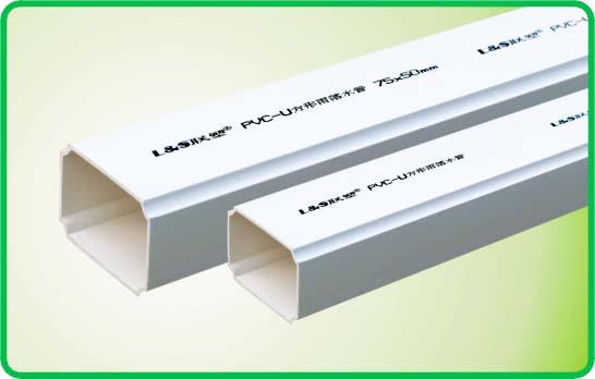 联塑PVC-U方形雨落水管