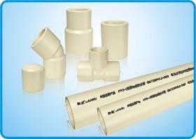 联塑PVC-C环保冷热饮水管